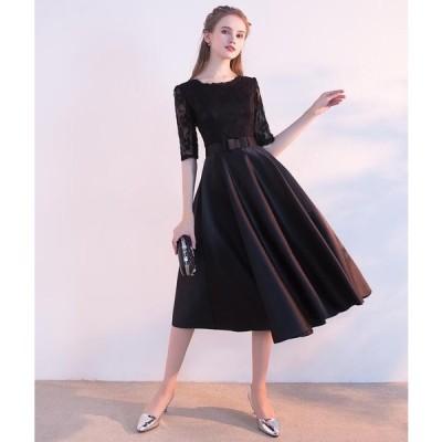黒 プリンセスドレス ミモレ丈ドレス パーティードレス エレガント フェミニン ピアノ着痩せイブニングドレス フォーマル 20代30代40代50代