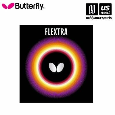 バタフライ タマス 卓球ラバー フレクストラ 2021年継続モデル [M便 1/3][取り寄せ][自社](P3倍)