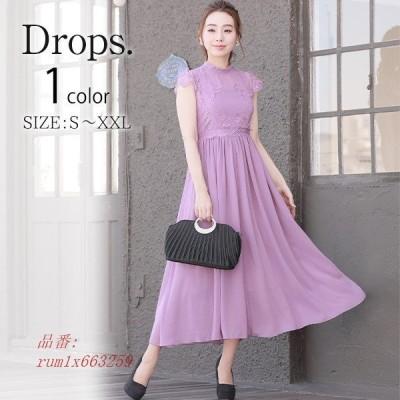 パーティードレス 結婚式 ドレス ロングドレス お呼ばれドレス 20代30代40代50代 ドレス ロング丈 シフォン Aライン ワンピース フォーマル