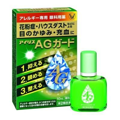 【第2類医薬品】<br>アイリスAGガード 10mL