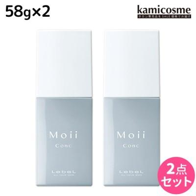 ルベル モイ コンク モアヌード 58g × 2個セット