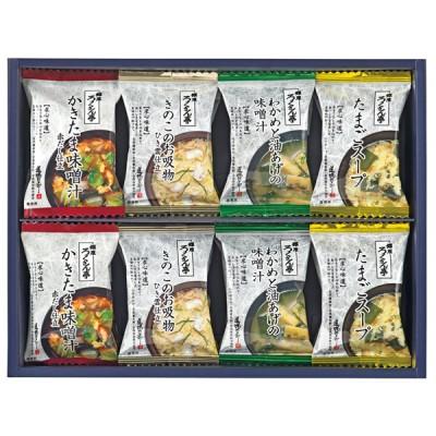 ろくさん亭 道場六三郎 スープ・味噌汁ギフト★