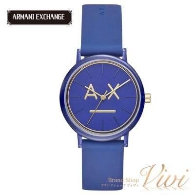 ARMANI EXCHANGE アルマーニエクスチェンジ 時計 レディース 腕時計 クォーツ AX5558 Lola TU1092