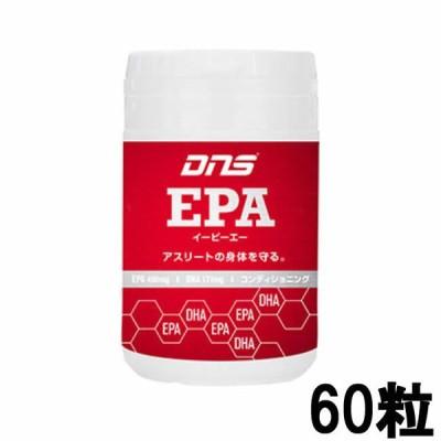 定形外は送料296円から DNS EPA 60粒 [ ディーエヌエス / サプリメント / サプリ / トレーニング / 筋トレ ] 取り寄せ商品