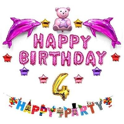 バルーン 誕生日 お誕生日 飾り 飾り付け SNS映え インスタ インスタ映え 4歳 プレゼント 女