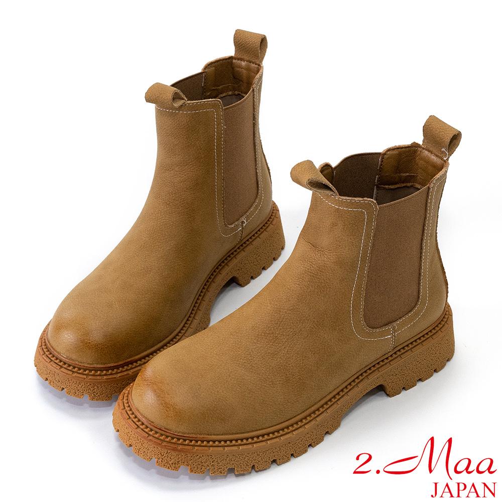 2.Maa 初秋復古·磨砂皮切爾西踝靴 - 棕