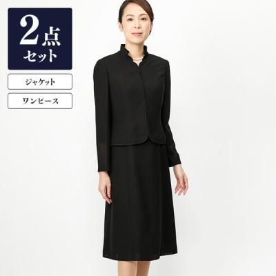 東京ソワール 洗えるブラックフォーマル レディース ミセス 40代 50代 60代 からみ織 ジャケット ワンピース 礼服 喪服 9-17号 大きいサイズ 0103262