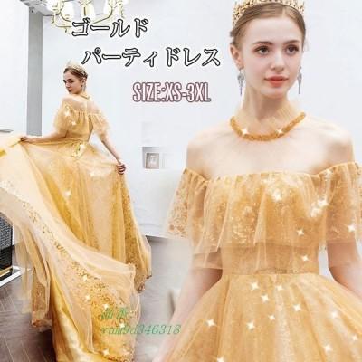 パーティドレス 結婚式 ドレス ゴールド ワンピース ロングドレス 着痩せ