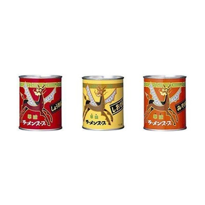 ラーメンスープ華味240g(正油、味噌、塩味セット)