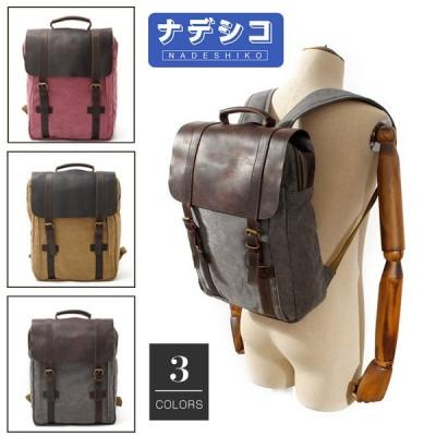 キャンバス リュックサック メンズ 帆布バッグ バックパック 大容量 ビンテージ  通学 通勤   旅行 おしゃれ  メンズバック アウトドア 鞄 デイパック