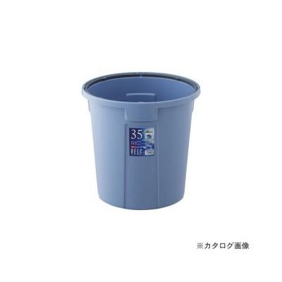 リス BELC ベルク 35N (本体) GBEC217 ブルー