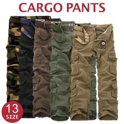 カーゴパンツ メンズ 迷彩パンツ 作業着 レディース 大きいサイズ ゆったり ミリタリーパンツ ストレート ワークパンツ ブラック 迷彩柄 ccp-0025