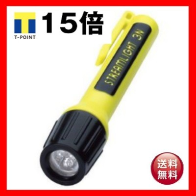 STREAMLIGHT ストリームライト 62202 プロポリマー3N イエロー ホワイトLED 電池付