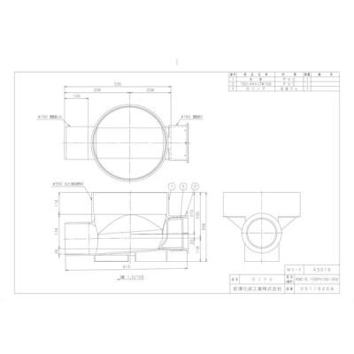【KMC-S150PX150-350】 《KJK》 マエザワ 公共マス KMC−S ωε0