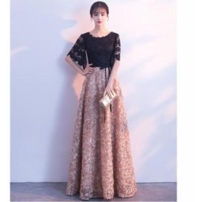 ドレス パーティードレス ワンピース 袖あり ロング丈 お呼ばれドレス 結婚式 二次会 お呼ばれ 20代 30代 40代 フォーマル 1339