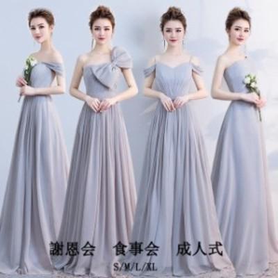 ウェディングドレス お揃いドレス ガールズ 着痩せ ブライズメイドドレス セール チュール 韓国風 パーティー 発表会 フォーマル
