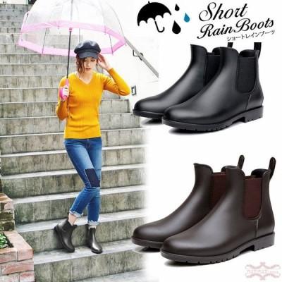 【送料無料】レインブーツ レディース ショート ショートブーツ レインシューズ サイドゴアブーツ シューズ 美脚 雨靴 軽量 防水 長靴 雨対策 雨具