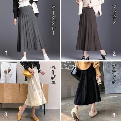 スカート レディース ミモレ丈 ニットスカート プリーツ 人気 トレンド 可愛い 大人 上品 きれいめ 韓国ファッション