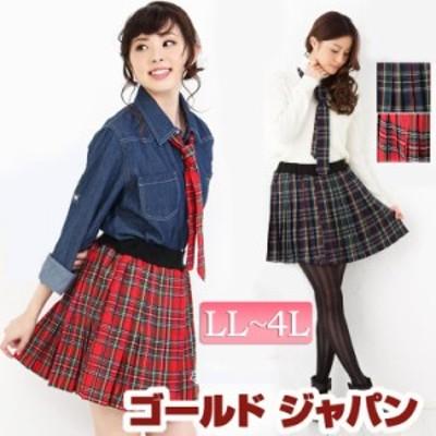 秋新作 大きいサイズ スカート レディース 3lサイズ 赤 チェック プリーツスカート ミニスカート ウエストゴム レディス スカート 着やせ