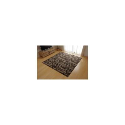 イケヒコ ラグ マットーネ 平織(130×190cm/ブラウン)