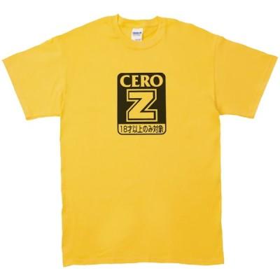 おもしろ パロディ バカ Tシャツ CERO  Z イエロー MLサイズ