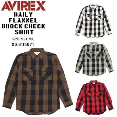AVIREX アビレックス 長袖 シャツ 6115071 デイリー フランネル ブロック チェックシャツ メンズ トップス アメカジ ミリタリー 01 14 34 55【通常商品】