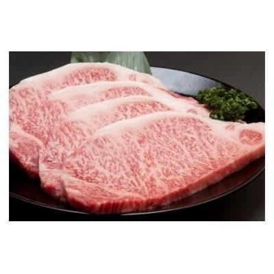 博多和牛サーロインステーキ 200g×4枚(ジャポネソース付き)_PA0185