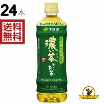 【販路限定】伊藤園 おーいお茶 濃い茶 600mlx24本