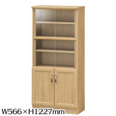 ミニカップボード ホノボーラ [HNB-1255DG] インテリア レンジ台・キッチン収納 食器棚・キッチンボード
