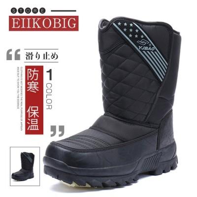 ムートンブーツ メンズブーツ ワークブーツ カジュアル 冬靴  防滑 防寒 オシャレ  暖かい