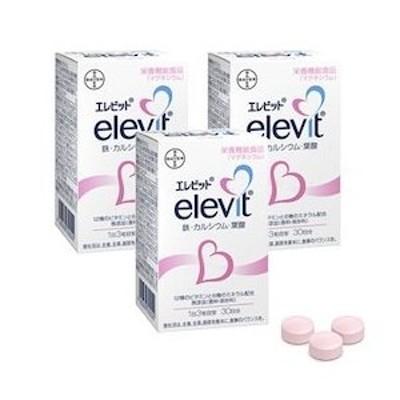 エレビット90粒×3箱:バイエル薬品『栄養機能食品』