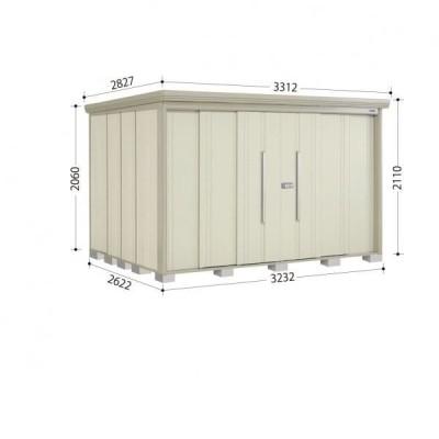 物置 屋外 おしゃれ タクボ物置 ND/ストックマン 側面棚 ND-Z3226Y 一般型 結露減少屋根 『追加金額で工事可能』 ムーンホワイト