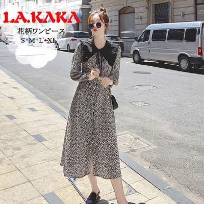 ドレスキャバ。花柄プリント長袖ワンピース。デザインポイントは取り外し可能な大きい黒衿です。普段着、通勤、デート、お出かけに相応しい一着です。