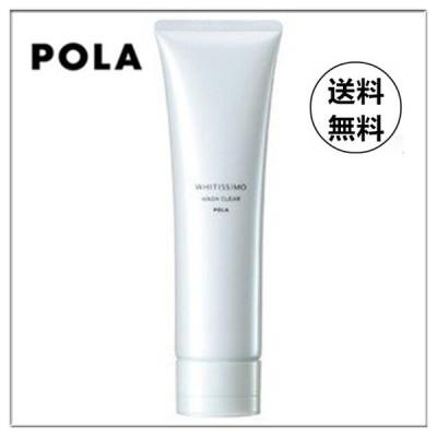 送料無料 国内正規品 POLA ポーラ ホワイティシモ 薬用ウォッシュクリア 120g