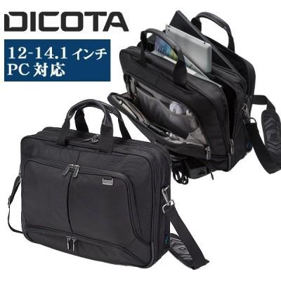 モバイル機器を安全に快適に持ち運ぶ DICOTA D30842 2WAYビジネスバッグ 12〜14.1インチPC対応 底面撥水加工 送料無料