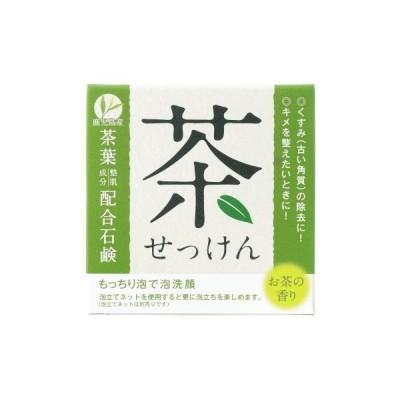クロバーC 茶葉配合石けんHYA-SCH