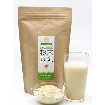 粉末豆乳  (道内送料無料)(110g)