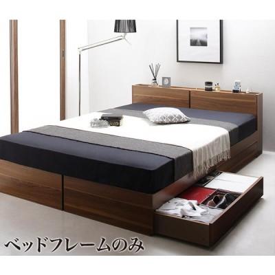 棚・コンセント付き 収納ベッド Seelen ベッドフレームのみ・マットレスなし シングル フレーム色:ウォルナットブラウン