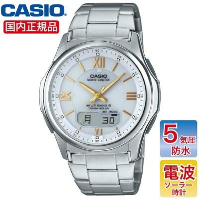 CASIO カシオ 電波ソーラー 腕時計 男性用 メンズ WVA-M630D-7A2JF
