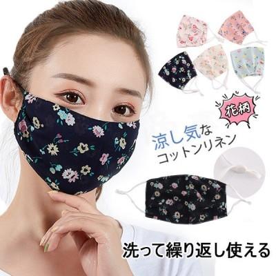 接触冷感 冷感マスク 5枚セット マスク 飛沫対策 花粉対策 洗える 大人用 男女兼用 花柄 ひんやり 薄い マスク 接触冷感 マスク 夏用 5colors ランダム