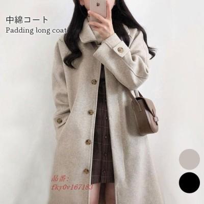 中綿キルティングコート レディース ポケット付き厚手 ロングコート 暖かい あったか ロング丈 チェスターコート 中綿キルティング
