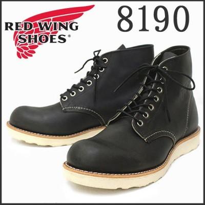 REDWING (レッドウィング) 8190 ROUNDE-TOE BOOTS チャコール ラフ&タフ