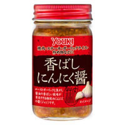 ユウキ食品香ばしにんにく醤 130g 1個 ユウキ食品