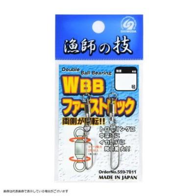 下田漁具 HP Wボールベアリング 2Rファーストロック付 1号