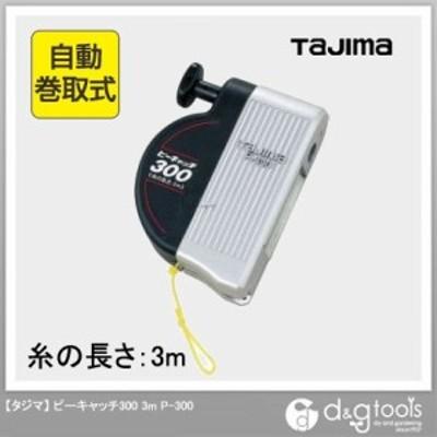 TJMデザイン(タジマ) ピーキャッチ3003m P-300