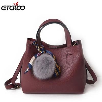 ソフト Pu レザー女性のハンドバッグ  2 ピース女性のショルダーバッグ 女の子メッセンジャーバッグ カジュアルな女性のハンドバッグ 毛皮のバッグ