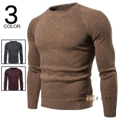 ニット メンズ 長袖セーター インナー ニットセーター クルーネック トップス 春冬 カットソー 薄手 2020