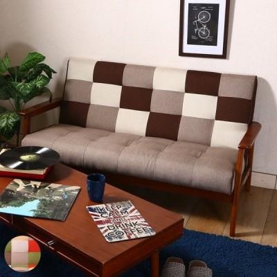 ソファ 幅135cm 二人掛け 2人用 ひじ掛け パッチワーク ファブリック 布張り 木製 ソファー ( リビングソファ 約 幅 130 140 2人掛け 肘付き チェア 椅子 )