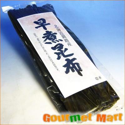 お中元 ギフト 北海道産 釧路 早煮昆布