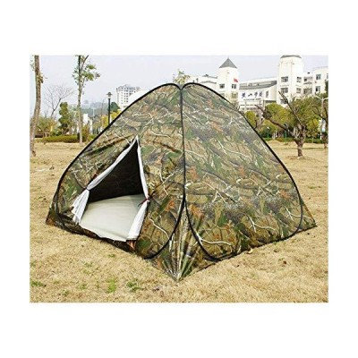 ARABYAN BROTHERS 3-4 Person Outdoor Camping Waterproof Automatic Instant Pop Up Tent Camouflage